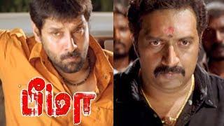 Bheema   Bheema Tamil full Movie   scenes   Vikram joins with Prakashraj   Vikram Mass scene