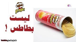 10 اطعمة ومؤكولات شهيرة ما هى إلا كذبة كبيرة !!