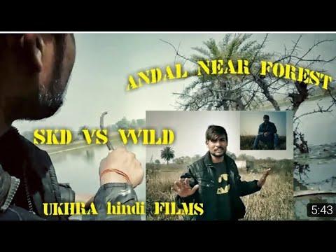 Xxx Mp4 SKD Vs WILD UKHRA Hindi FILMS Comedy Jounrey 3gp Sex