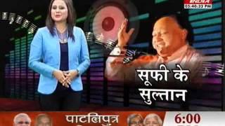 NUSRAT FATEH ALI KHAN MUSIC AAJKAL LIVE INDIA