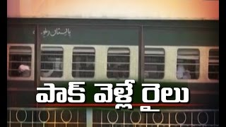 Etv Special Story on India - Pakistan border Crossing Points | Thar Express