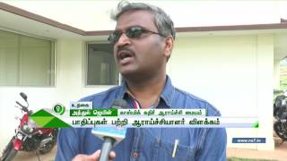 Cosmic rays enter Earth's magnetic field via crack, Scientist Atul | News7 Tamil