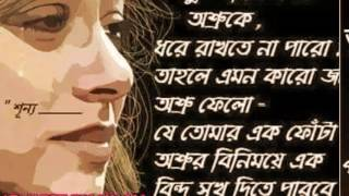 Bangla new sung 2016 by F A Shomon@ A,R, Pakhi