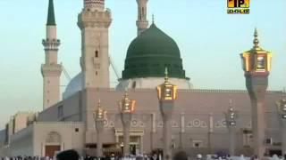Shuru Karo Aaqa - Samina Malik And Robina Abbas - Album 1 - Official Video