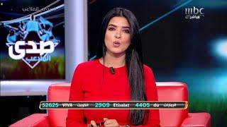 جدول ترتيب دوري الخليج العربي الإماراتي