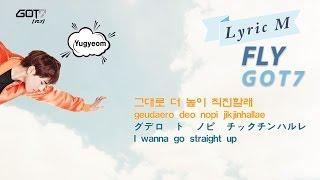 [Lyric M] GOT7 - Fly, 갓세븐 - 플라이