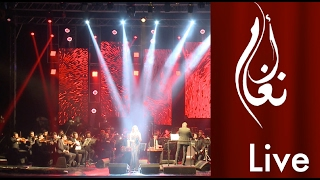 Angham ( Albak / Mahzooma ) #Live From The Marquee Concert