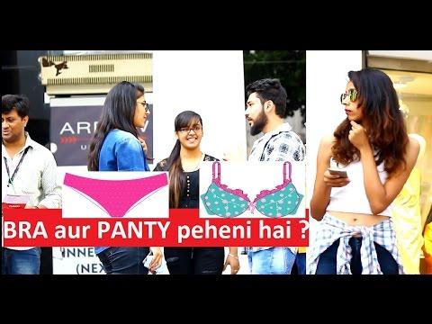 BRA aur PANTY peheni hai kya ?   COMMENT TROLLING part 2      Prank In India 2017   Im Deniyal