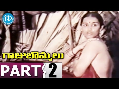 Gaaju Bommalu Full Movie Part 2 || Sarath Babu, Poornima, Sangeetha || Ramesh Naidu