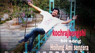 HOILUNG AAMI SENGERA ||Kochrajbongshi modern song..
