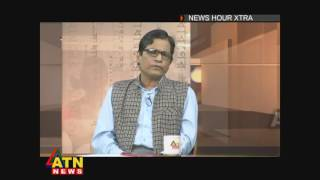 Munni Saha Presents News Hour Xtra -  'পাওয়ার ডেমোক্রেসি' - December 06, 2016