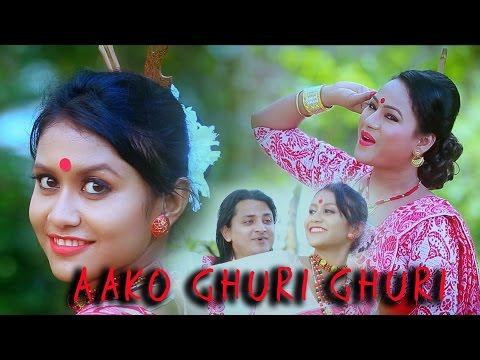 AAKO GHURI GHURI | Apurbajan & Pallabi Das | Latest Assamese Bihu Video Song 2017