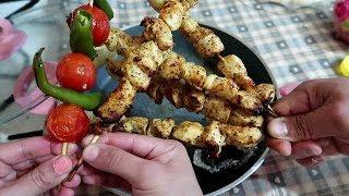 تكة دجاج بالفرن وبنكهة الفحم لا تقاوم