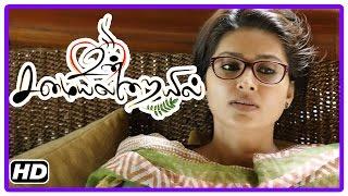 Un Samayal Arayil Tamil movie | Scenes | Prakash Raj and Sneha fight and become friends | Urvashi