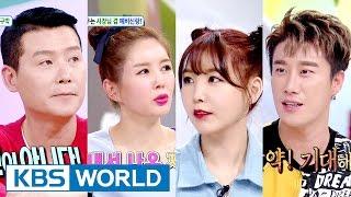 Hello Counselor - San E, Raina, Lee Hyunwoo, Jang Youngran [ENG/2016.07.04]