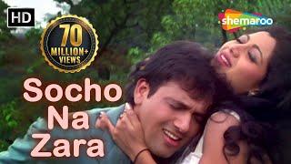 Socho Na Jara Yeh Socho (HD) - Chhote Sarkar Song - Govinda - Shilpa Shetty - Superhit 90's Song
