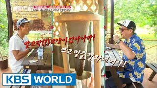 The Best Cuban Coffee! What's all about stockings? [Battle Trip / 2017.09.17]