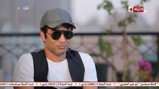 """عين - """"حصري """"عمرو سعد يتحدث عن مسلسله القادم في رمضان 2019"""
