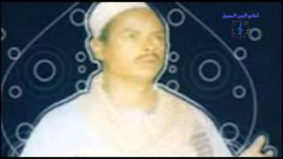 العربي فرحان البلبيسي - اول ما كتب القلم / AL3RBE FRHAN -AWL M KATB EL ALAM