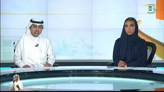 الجامعة العربية ترفض في إطار العلاقات بين الدول التلويح بأستخدام العقوبات الاقتصادية تجاه المملكة.
