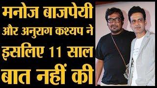 Manoj Bajpayee बता रहे हैं बुरे दौर में किस किस director को फोन करके काम मांगा । Anurag Kashyap । GO