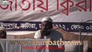 Beautiful Recitation by Bangladeshi Quari Hafej Maulana Saiful Islam Asad