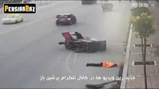 تصادف با کارگر شهرداری کنار خیابان +18