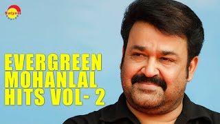 Mohanlal Hits Vol- 2 Audio Jukebox