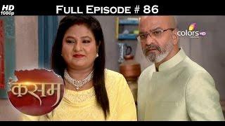 Kasam - 4th July 2016 - कसम - Full Episode