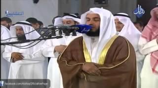 সূরা ইবরাহীম (আয়াত ২৪-৫২)  মিসারী রশিদ আল-আফাসী, অপূর্ব!