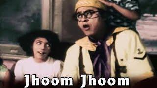 Jhoom Jhoom Kauwa Bhi - Kishore Kumar, Half Ticket Comedy Song