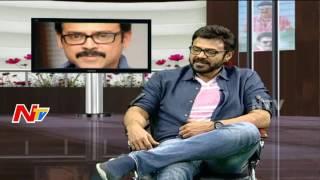 Venkatesh about Mahesh Babu & Pawan Kalyan | #BabuBangaram Interview | NTV