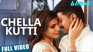 Chella Kutti Official Video Song 1080P HD | Theri | Vijay, Samantha | Atlee | G V Prakash Kumar