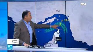 هل تتحول المواجهة الأمريكية الإيرانية الى عسكرية في هرمز؟