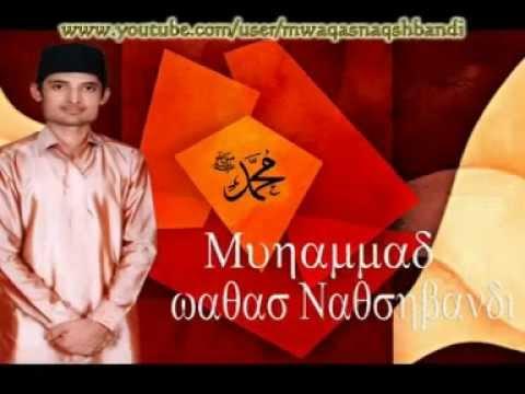 4. Itna Kafi Hai Zindagi Ke Liye By Muhammad Waqas Naqshbandi