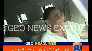 Geo Headlines 05 PM 29-March-2017