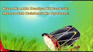 Happy Baisakhi / Vaisakhi SMS, Greetings, Best Wishes, Whatsapp video, Text messages