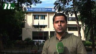 সর্দির ওষুধে মিলল ইয়াবা তৈরির উপাদান l News & Current Affairs