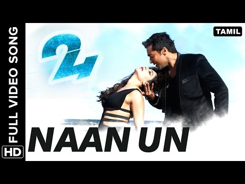 Xxx Mp4 Naan Un Full Video Song 24 Tamil Movie 3gp Sex