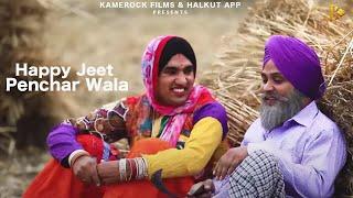 Gappiyan Da Lana (Full Movie) | Happy Jeet Penchran Wala | Mintu Jatt | New Punjabi Movies 2018