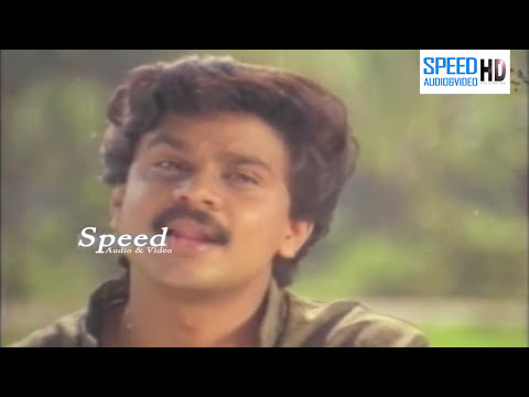 sudhinam malayalam full movie | malayalam comedy movie | jayaram latest malayalam movie 2016