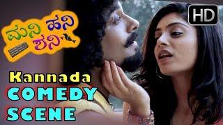 Money Honey Shani Kannada Movie | Kannada Comedy Scenes | Bhavana Rao's comedy with Gilli | Monish