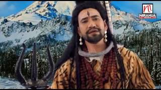 Bol bam bhojpuri song nirhua amrpali