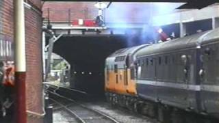 Class 37 Vulcan In HNRC Livery Departs Bury.