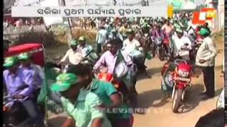 Campaigning for first phase Panchayat poll in Odisha ends