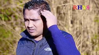 Nepali Super Hit Full Movie Harayeko Chitthi in HD 1080p