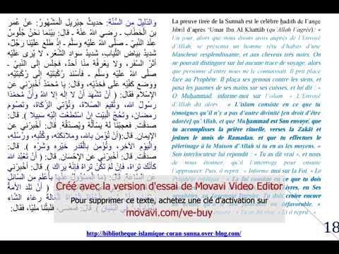 Xxx Mp4 Matn Usul Ath Thalathah Les 3 Fondements Francais Arabe 3gp Sex