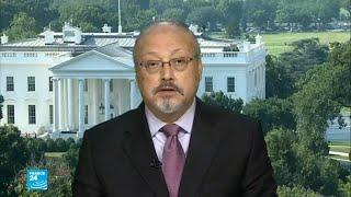 برنامج خاص: تداعيات اعتراف الرياض بمقتل خاشقجي في قنصلية السعودية بإسطنبول