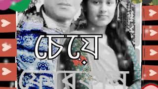 Fourkan mia(ফোরকান♥লামিয়া) আমাকে তুমি ভালবাসনি করেছ শুদু প্র তারনা /লামিয়া/