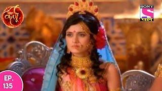 Suryaputra Karn - सूर्यपुत्र कर्ण - Episode 135 - 26th December, 2016